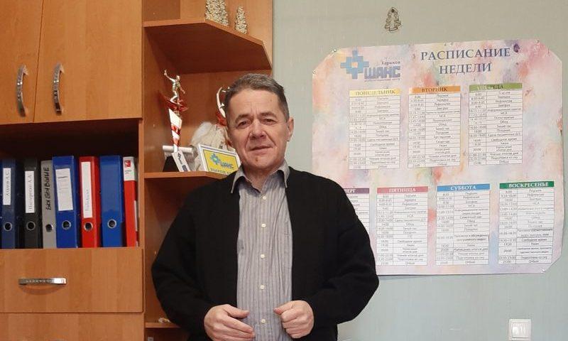 Барьеры понимания - занятие в РЦ Шанс в Харькове